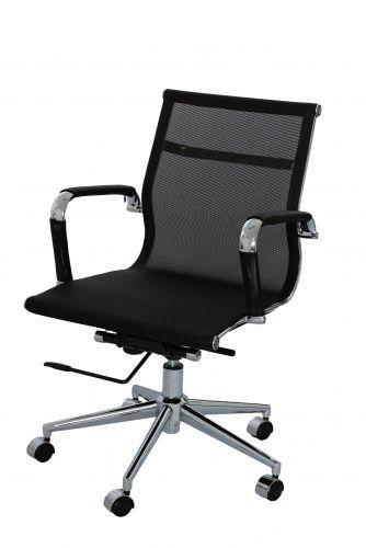 Cadeira Escritório Baixa de Tela - 101x52x59